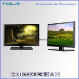 "FHD 21.5 ""小さいMOQはマルチOSD言語配達LED TVの絶食する"