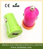 China 5V por atacado 1A escolhe o carregador do carro do USB para telefones móveis