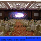 P5 de interior RGB LED que hace publicidad de la pantalla de visualización con alto brillo