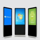 пол 65inch стоя LCD рекламируя киоск обслуживания собственной личности торгового автомата