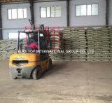 家禽のための最もよい品質および競争価格のトウモロコシ・グルテン供給