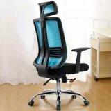 메시 의자 (FECN721)