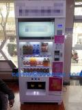 Über 32inch LCD Touch Screen Shirt & Kombi Automatische Verkaufsautomat