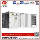 1000kw Cumminsの容器デザイン電気発電機セット(OEMの工場)
