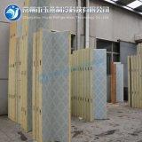 Панель PU холодной комнаты с B2 пожаробезопасным