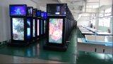 Giocatore di pubblicità di 32 Pollice-Doppio schermi, contrassegno di Digitahi del visualizzatore digitale del comitato dell'affissione a cristalli liquidi