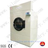 산업 건조용 기계 150kgs/Commercial 건조기 기계 150kgs (CE&ISO9001)