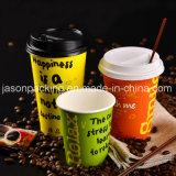 Tazas de café dobles disponibles de consumición calientes del papel de empapelar