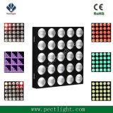 LED 곁눈 가리개 25PCS 9W RGB 세 배 경청자 매트릭스 효력 빛