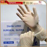 Перчатки латекса стерильного Pre порошка хирургические