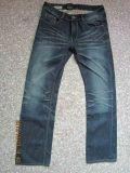 De Jeans van de manier (drien-O)
