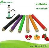 新製品の廃止 E-Shisha