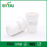 Tazas llanas blancas al por mayor del papel de empapelar del doble de la cartulina para el café