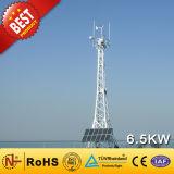 ホーム使用(6.5KW)のための5kw+1.5kw風力発電機そして太陽PVのハイブリッドシステム