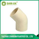 BSの標準PVCによって通される付属品PVC男性の減力剤の付属品