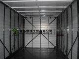 Легко Installatio на контейнер для хранения на складе