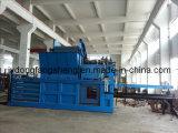 Enfardadeiras automáticas para resíduos de papel de palha/etc Epm-63UM