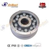 IP68 LEDランプ18W RGB LEDの噴水ライト