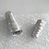 Coupleur rapide liquide de raccord de connecteur de pipe