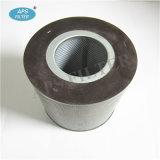 Hitachi cartucho de filtro separador de niebla de aceite 29614040