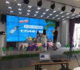 4K поддерживает 55-дюймовый LG LCD с очень узкая панель 1.8-3.5 мм
