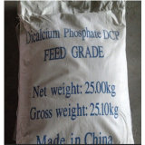 Animal Feed Grade Dicalcium Phosphate (DCP)