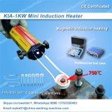 小型携帯用誘導加熱装置、手持ち型の誘導電気加熱炉
