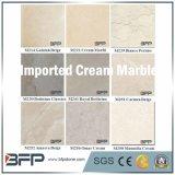 クリーム色のMarfil -壁のためのインポートされたクリーム色カラー大理石の床タイルかフロアーリングまたは住宅またはプロジェクト