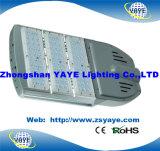 Yaye 18のCe/RoHSの承認のIP67モジューラ設計90W LEDの街灯/90W LEDの道ランプ