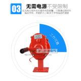 Профессиональной сирена руководства ручки для вращения фабрики (LK-100B) управляемая рукой громкая
