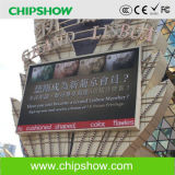 Chipshow Dual Maintenance Affichage couleur à LED Ad6.67