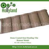 Каменная Coated стальная плитка толя (римская плитка)