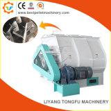 産業粉のミキサーの価格木か飼料工場の混合機械