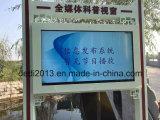киоск объявления LCD изображения 65inch напольный Horinzontal для информации