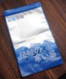 플라스틱 의복 지퍼 부대를 인쇄하는 높은 최신 판매 질 사진 요판