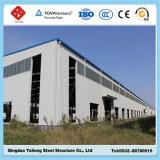Almacén prefabricado del marco de la estructura de acero de la mejor calidad