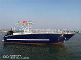LC7500 l'aluminium de péniches de débarquement Boat-Trawler bateau de travail