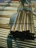 CondensorシステムのためのC68700 Cuzn20al2asのアルミニウム真鍮の管