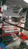 コンピュータのグラビア印刷の出版物かグラビア印刷の印字機、フィルムの印字機