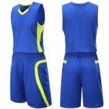 バスケットボールのトレーニングSportsuitはロゴ乾燥した適合の人の実行のSportwearをカスタマイズする