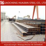 Viga del acero de carbón H para la construcción