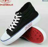 China Nome de Marca de calçados, calçado de desporto, sapatos de lona, Tênis de corrida, 30000pares, USD1/pares