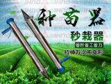 새로운 수동 야채 이식 기계