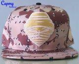 Surtidor lleno del sombrero de la gorra de béisbol de la impresión