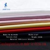 ズボンのコートのカーテンのための5%Spandex 95%Polyesterファブリック