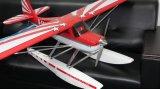 생일 선물 4channel RC 부유물 장난감 비행기