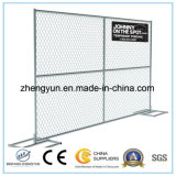 Panneau provisoire de frontière de sécurité de maillon de chaîne de 8 pieds X12