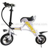 大人のための10インチの2車輪の小型折られた電気スクーター