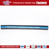"""SAE 100 шланг оплетки провода En853 R1at 1sn 1/я """" гидровлический резиновый"""