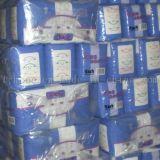 Couches-culottes remplaçables d'un bébé des prix de pente des produits de bébé les meilleur marché